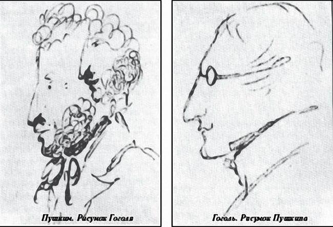 гоголь познакомился с пушкиным