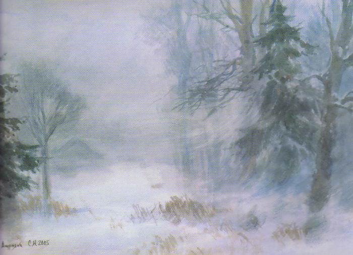 Сергей Андрияка. Пурга в лесу.